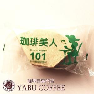 珈琲美人コーヒーフィルター101(1〜2杯用)100枚入り|coffeeyabu