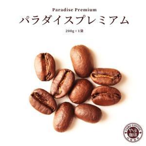 コーヒー豆 パラダイスプレミアム 200g|coffeeyabu