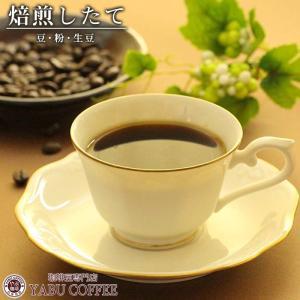 コピルアク kopi luwak ジャコウネコ 100g|coffeeyabu