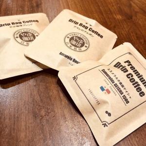 ラエスメラルダ農園 ゲイシャ ドリップコーヒー1袋|coffeeyabu