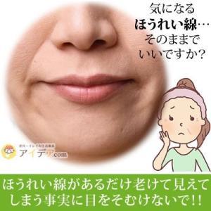 ダイエット 顔やせ 小顔補正ベルト(ほうれい線)ピンク  コジット|cogit|02