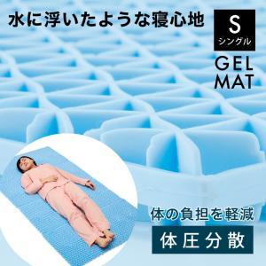 カーペット スプレー お手入れ 静電気防止 柔軟 抗菌 消臭 日本製 クリーニング屋さんのボリュームスプレー[コジット]「メール便不可」|cogit