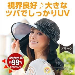 UV帽子 ワイドビューUVツバ広ロング帽子 コジット  SA...