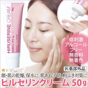 顔・肌の乾燥、保水に。肌あれ予防、粉ふき対策に。ヘパリン類似物質配合の薬用スキンケアクリームです! ...