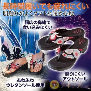 代引き手数料無料♪ 日本女性の素足にはやっぱり下駄が似合う!長時間履いても疲れにくい!サラサラインソ...