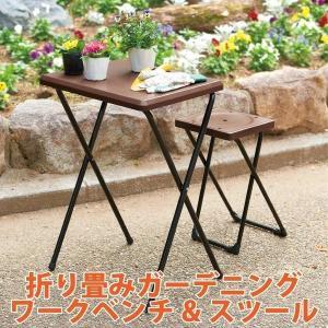 軽いから持ち運びがラクラク!プラスチック製の天板と座面なので汚れても水洗いOKのテーブル&チェアセッ...
