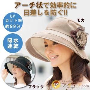 UV帽子 UVカット帽子 UVハット 紫外線 日焼け防止 ふ...