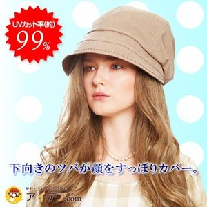 UV帽子 スッピン隠し髪型ふんわりUV帽子 コジット SAL...