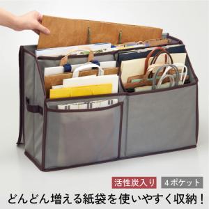 紙袋ストック ワイド紙袋収納ボックス コジット