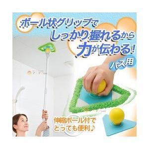 モップ 掃除 風呂掃除 浴室掃除 力が伝わるグリップモップバス用「メール便不可」コジット|cogit