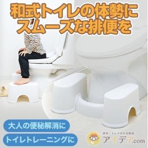 和式トイレに近い姿勢をとりやすくなり、トイレの悩みを解消してくれます。 踏み台があるからお子様一人で...