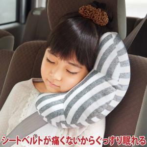 ネックピロー 首枕 ベビーピロー ベビー枕 チャイルドシート ベビーカー クッション 車用 シートベ...