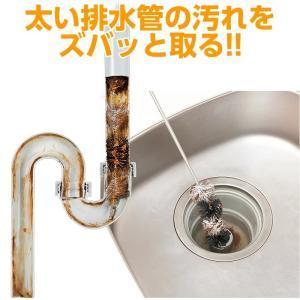 排水管 掃除 排水管5連でスッキリパイプ職人「メール便不可」 コジット|cogit