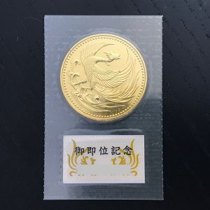 平成2年 天皇陛下御即位記念10万円金貨幣(ブリスターパック入り)