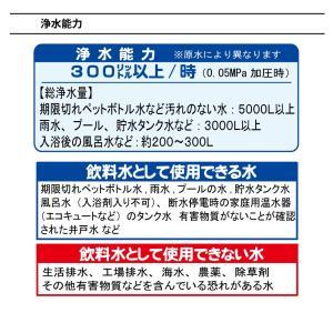 非常用 ポリタンク型浄水器「コッくん飲めるゾウミニ」|cokkun|05