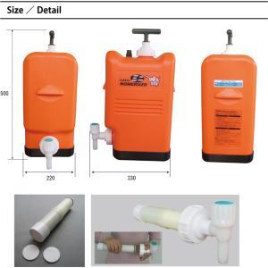 非常用 ポリタンク型浄水器「コッくん飲めるゾウミニ」|cokkun|06