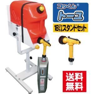 灯油ポリタンク専用コック「コッくんトーユ」 スタンドセット18リットル用|cokkun