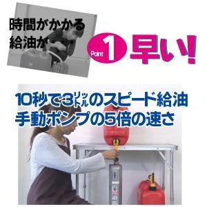 灯油ポリタンク専用コック「コッくんトーユ」 コック単体|cokkun|02