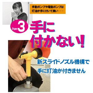 灯油ポリタンク専用コック「コッくんトーユ」 コック単体|cokkun|04