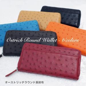 bfc4583d43e3 オーストリッチ長財布 高級 財布 8色 カード入れ 全国一律送料無料 fd70030