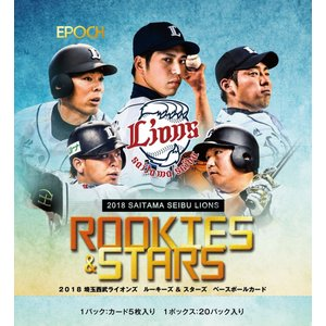 未開封ボックス 2018 EPOCH ROOKIES & STARS 埼玉西武ライオンズ coletre