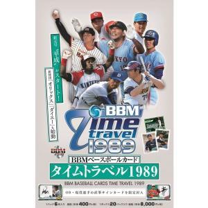 未開封ボックス 2018 BBM ベースボールカード タイムトラベル1989 coletre