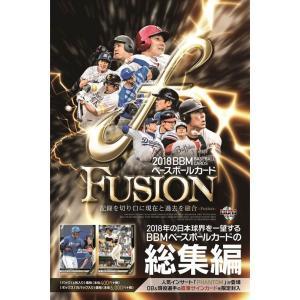 【予約】 未開封ボックス 2018 BBM ベースボールカード FUSION (11月下旬発売予定) coletre