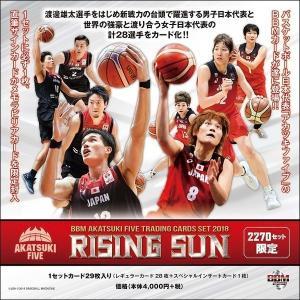 【予約】未開封ボックス 2018 BBM バスケットボール日本代表 AKATSUKI FIVE RISING SUN(11月上旬発売予定)|coletre