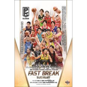 未開封ボックス BBM×B.LEAGUE TRADING CARDS SET 2018-19 SEASON FAST BREAK 1st Half|coletre