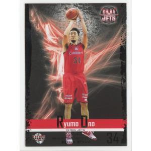 小野龍猛/千葉 BBM×B.LEAGUE TRADING CARDS SET 2016-17 season -HIGH FIVE- レギュラーカード #10|coletre