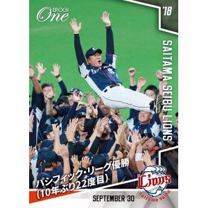 西武ライオンズ 2018 EPOCH ONE パシフィック・リーグ優勝(10年ぶり22度目)(18.9.30) coletre