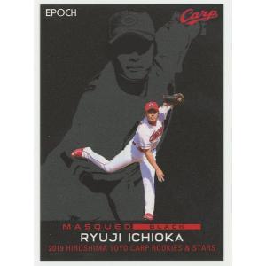 一岡竜司 2019 EPOCH エポック 広島東洋カープ Rookies & Stars Masqu...