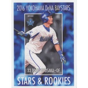 乙坂智 2016 EPOCH 横浜DeNA STARS & ROOKIES レギュラーカード...