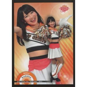小松美歩/ジャイアンツヴィーナス 2016 チアリーダー Dancing Heroine 舞 レギュ...