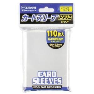 エポック社 カードスリーブ ソフト クリア レギュラーサイズ 110枚入|coletre