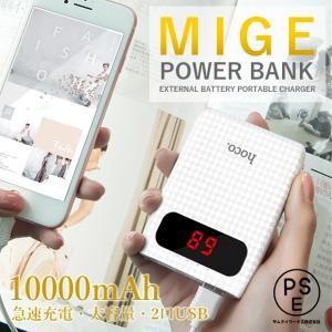 モバイルバッテリー hoco. 10000mAh PSEマーク スマホバッテリー 充電器 携帯バッテリー USB充電 急速充電 iPhone アイフォン|collaborn-plus