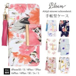 ■ iPhone アイフォン  iPhoneX アイフォンX iPhone10 アイフォン10 10...
