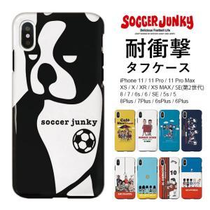 ■ iPhone アイフォン あいふぉん アイホン あいほん iphonexs アイフォンxs MA...