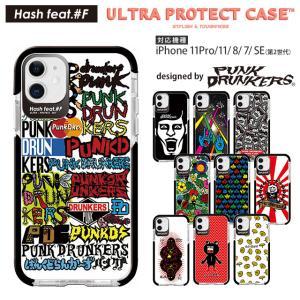 スマホケース iPhone11/11 Pro/SE(第2世代)/8/7 耐衝撃 ウルトラプロテクト ケース Hash feat #F おしゃれ パンクドランカーズ|collaborn-plus