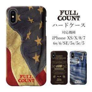 スマホケース iPhone8 iPhone7 iPhone X se フルカウント ハード ケース ...