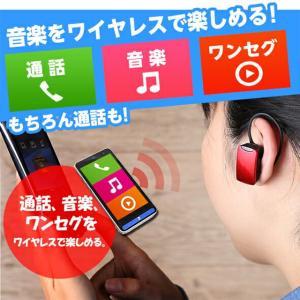 Bluetooth ワイヤレスヘッドセット 完全独立型 ワイヤレス ブルートゥース スポーツ コード...