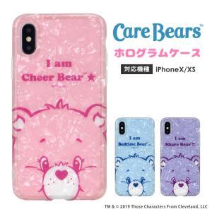 ■対応機種 iPhoneX iPhoneXS  ■素材 TPU  ■ iPhone アイフォン あい...