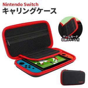 Nintendo switch バッグ|collaborn-plus