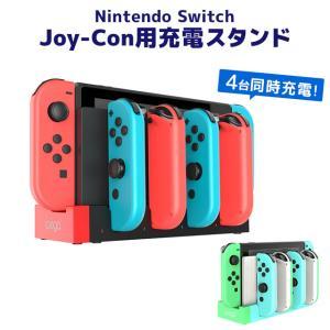 Nintendo switch チャージャー|collaborn-plus