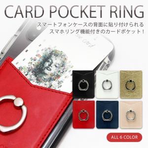 バンカーリング カード収納 おしゃれ 薄型 iphoneケース スマホケース おすすめ ケース 薄い 強力 ケース 360度 バンカー|collaborn-plus
