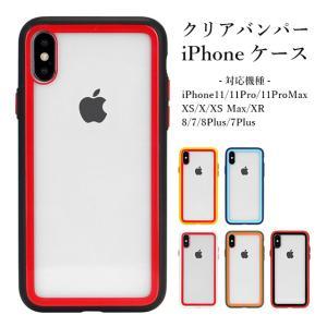 スマホケース iPhone11/11 Pro/11 Pro Max/XR/X/XS/XS Max/8...
