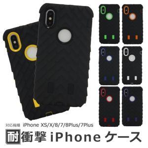 スマホケース iPhoneXS/X/SE(第2世代)/8/7/8Plus/7Plus アイフォン プ...