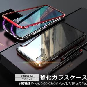 スマホケース iPhoneXR/X/XS/XS Max8/7/8Plus/7Plus クリアケース ...