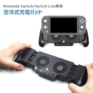 任天堂 Switch アクセサリー ケース 任天堂スイッチ nintendo switch ニンテンドースイッチ 全面保護 ハード|collaborn-plus