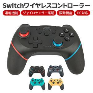 Nintendo switch コントローラー 5カラー|collaborn-plus
